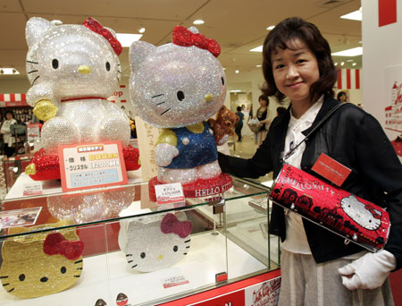 Hello Kitty doll embedded with 62,000 Swarovski crystal glasses: $66,115