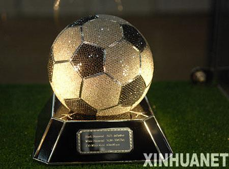 All Eyes at S$388,000 Diamond Encrusted Football