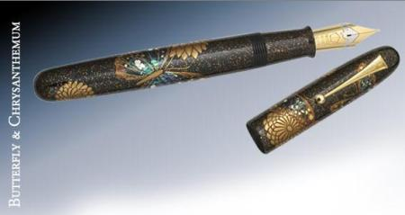 Namiki's 18-karat Gold Nib Pen: Maki-e Emperor Butterfly and Chrysanthemum
