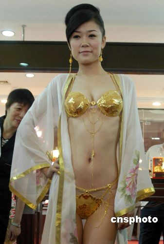 950 Grams Gold Underwear: Worth Flaunting