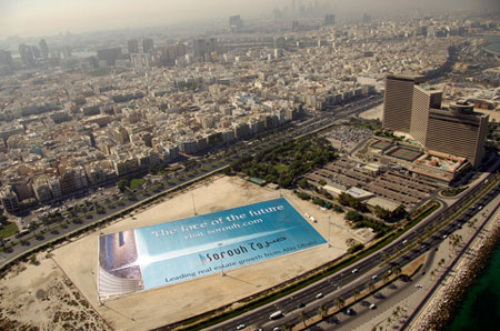 World's Largest Advertising Banner Makes to Guinnes Book of World Records