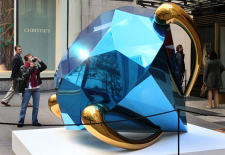 World's Most Expensive Gemstone: Blue Diamond