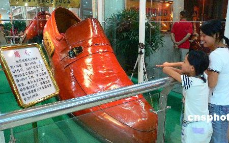 Giant Leather Shoe: $37,300