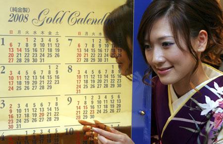 2008 Gold Calendar for $258,620