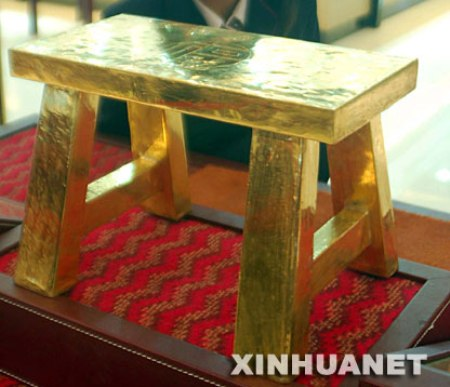 50 kg Gold Stool Demands $1.3 mn