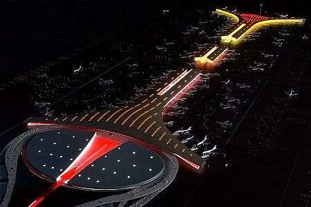 Beijing's Luxury Terminal