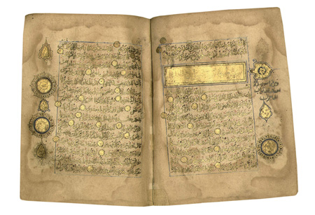 Gold-Written Quran Sets World Auction Record: Fetched $2.33mn