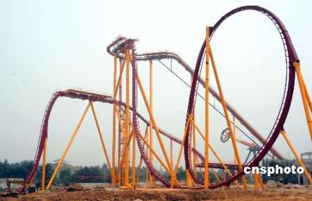 World's Most Exciting Rollercoaster