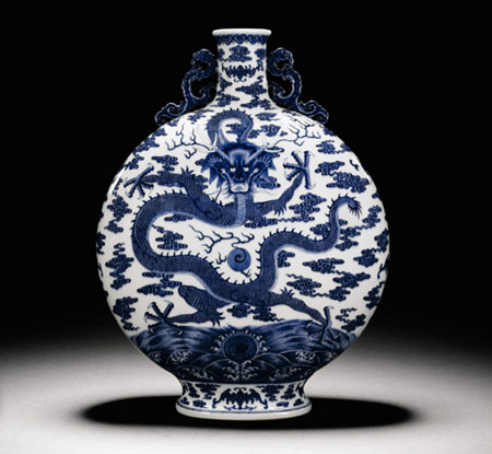 Ancient Chinese Vase Fetched £2.8mn