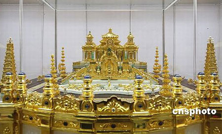 Da Shui Fa Fountain Facsimile Bathed in Gold and Gems
