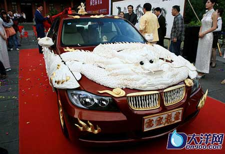 Ivory Craved Car