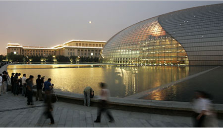 national center Chinese Unveil $400 mn Colossal Arts Center