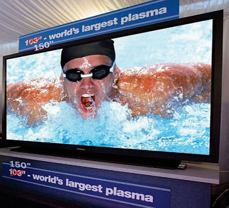 CES 2008 to Unveil Worlds' Largest HDTV, Three New Image Moments Digiframes