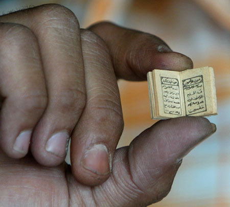 World's Smallest Quran
