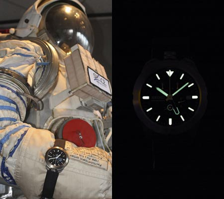 Basel World 2008: Seiko Unveils Space Watch