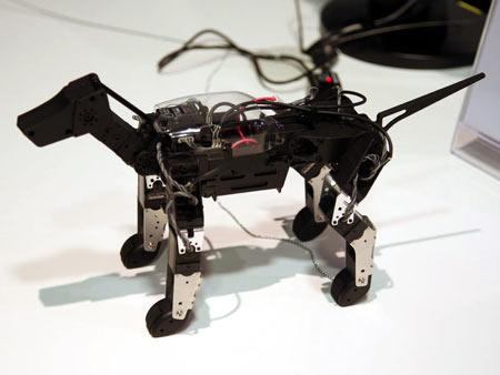 G-Dog Robot