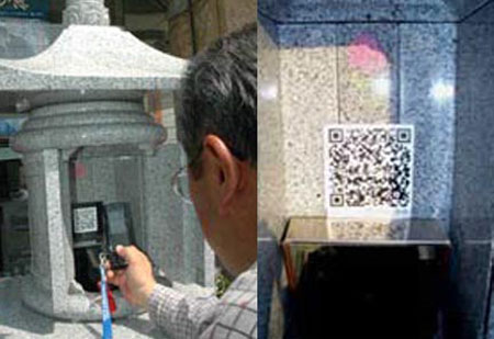 Elite Find of the Day: Multimedia Tombstones Offers Access To Deceased Images, Videos