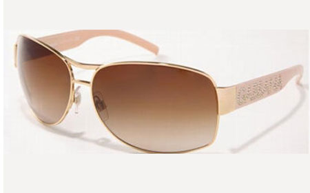World's Most Expensive Sunglasses Costs $383,609