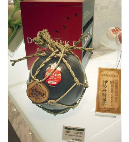 World's Most Expensive Watermelon Fetches $6,100 in Japan