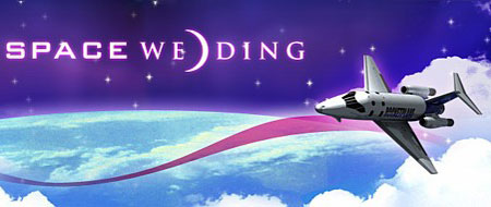 Space Wedding Ceremony Costs $2.2 million