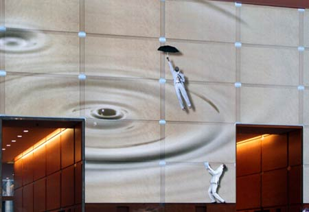 video wall Barco Video Wall of Comcast Center Costs $22 million