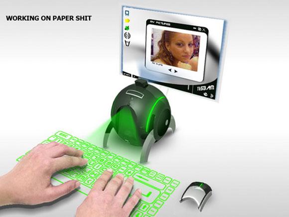 computadora futuro: