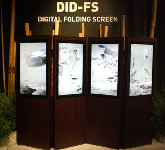 daewooscreen Digital Folding Screen From Daewoo Entertains Guest