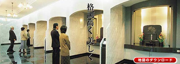 Japanese Automated Tombs, Courtesy Nichiryoku!