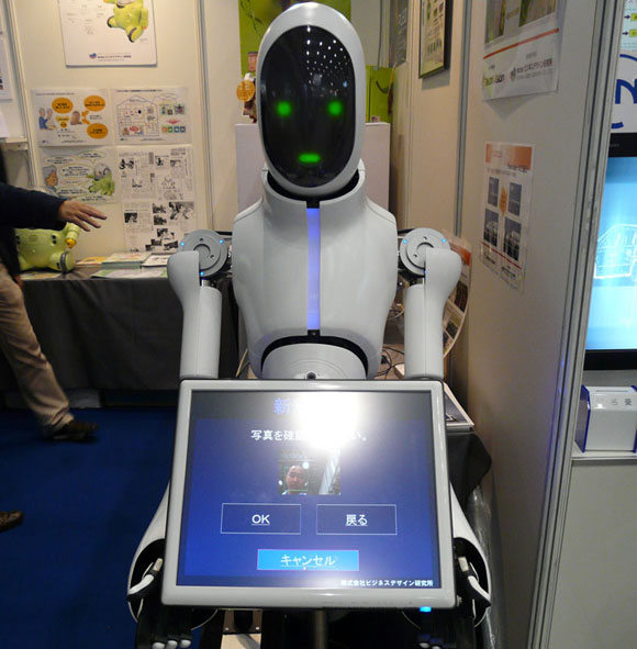 MechaDroid Type C3 Robot can make your Receptionist jobless