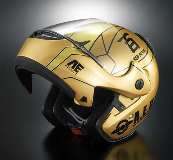 Golden Helmet to give you Safety in Style