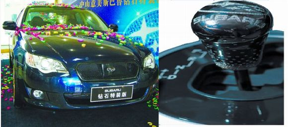 subaru1 Subaru Diamond Unveiled: Diamond studded car steals the spotlight