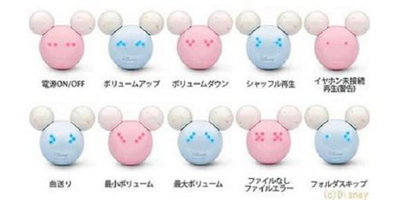 A Mickey Mouse MP3 Player That Makes Faces Too!