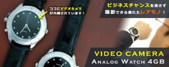 Thanko Unveils Video Camera Analog Watch