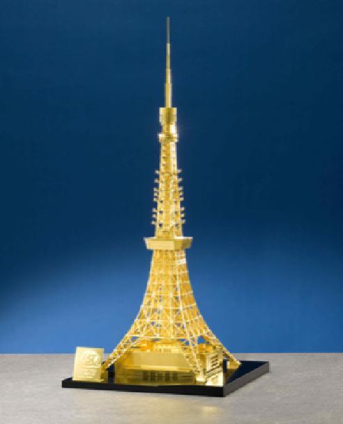 Golden Tokyo Tower
