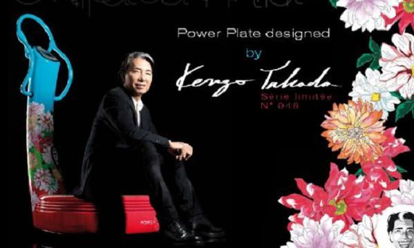 power-plate-by-kenzo-takada-2
