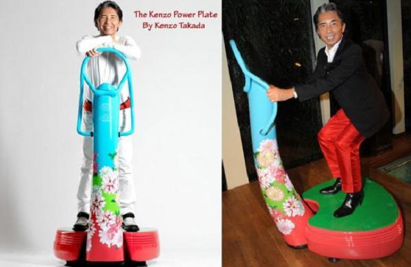 power-plate-by-kenzo-takada