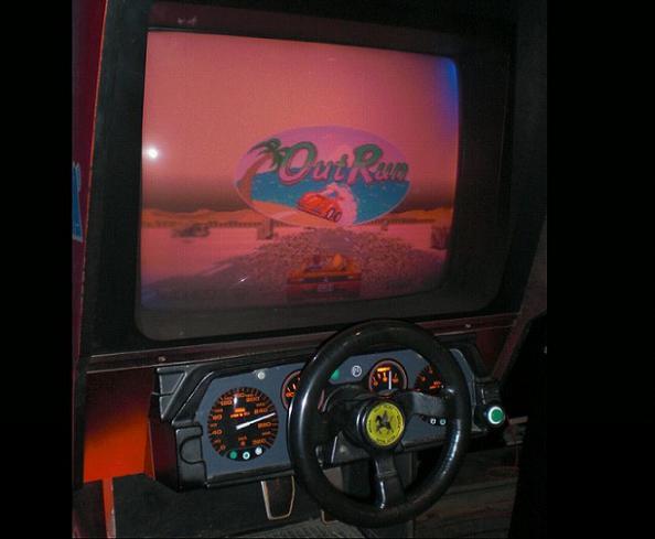 outrun-arcade-cabinet-2