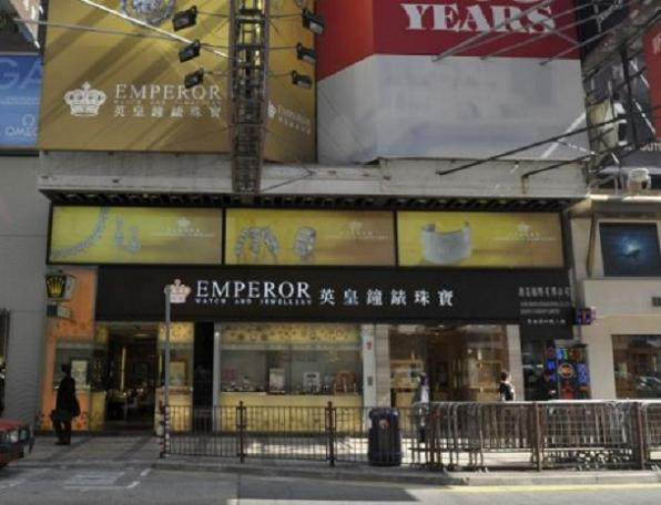 emperor jewelry shop Hong Kong Property Sale Reach New Heights