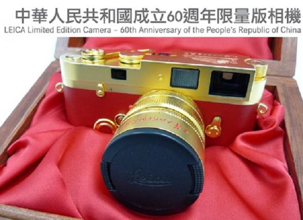 Leica-MP-Golden-Camera-Limited-Edition-for-60th-Anniversary-of-PRC-1