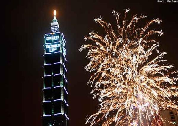 taipei 101 Taipei 101 Offers One Year Membership: Do We Need It?