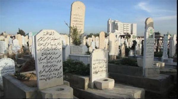 Syria-Cemetery