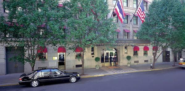 Hotel Plaza Athenee in NY