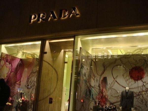 prada-store