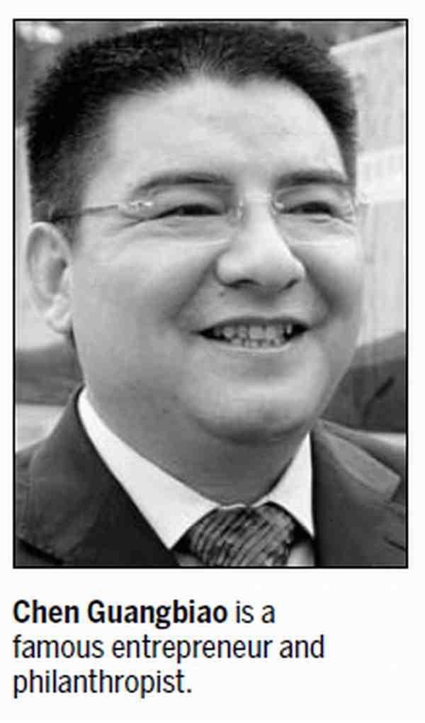 Chen-Guangbiao