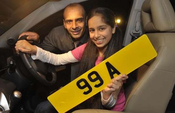 personalised-number-plate-auction