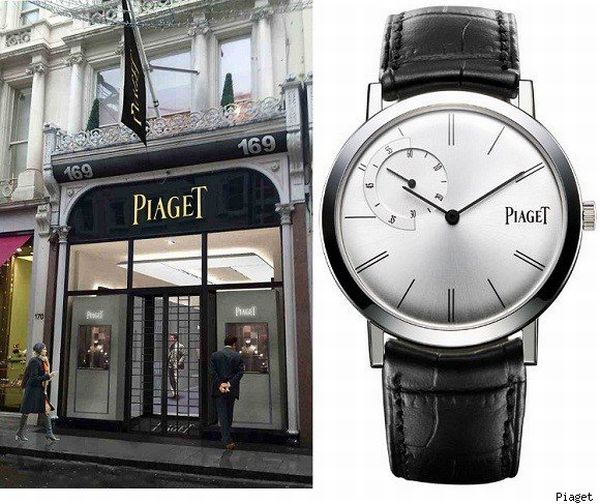 piaget-boutique--bond-street-london