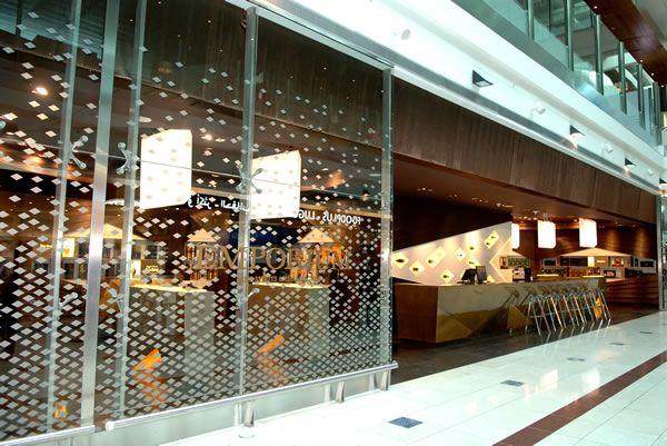 Emporium Lounge, Dubai
