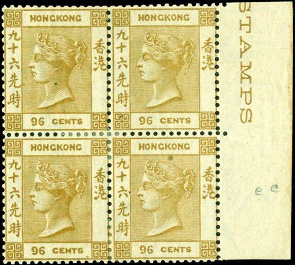96c-Bistre-stamp-block-hong-kong
