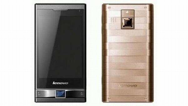 Lenovo-P717