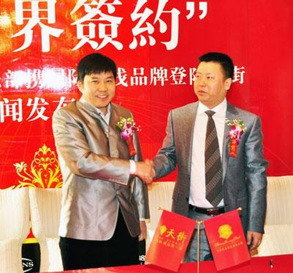 Luxury Club in Tianjin being Announced